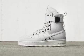 Nike Special Forces Air Force 1 Boots Sepsale