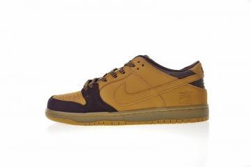 Nike SB Shoes Sepsale