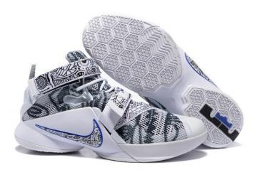e3b1eac0367 Nike Zoom Lebron Soldier IX 9 QS LMTD Freegums White Concord 810803-014