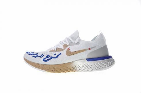 Nike Epic React Flyknit Dusk to Dawn